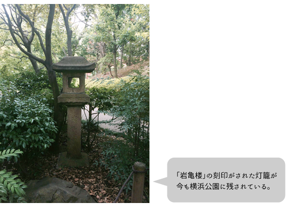 岩亀楼の刻印がされた灯籠が今も残されている