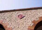 外観の壁ワンポイント
