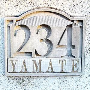 yamate234-eyecatch